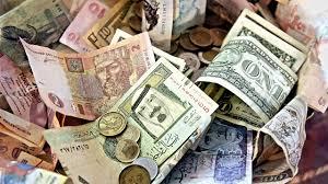 fixed deposit,fixed deposit rates,fixed deposit calculator,fixed deposit rates,fixed deposit instruction,fixed deposit in hindi