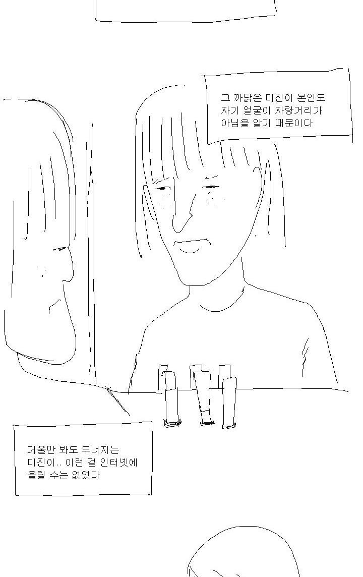 jp2_009.jpg