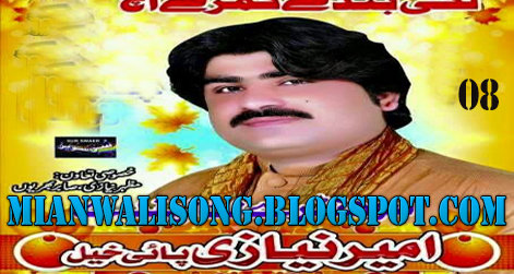Saraiki songs mp3 free download 2016