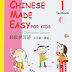 Chinese Made Easy for Kids 1 - Textbook
