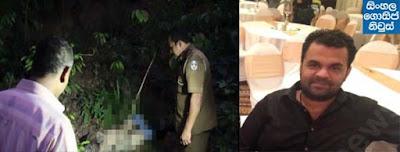 Bambalapitiya Missing businessman's body found in Mawanella