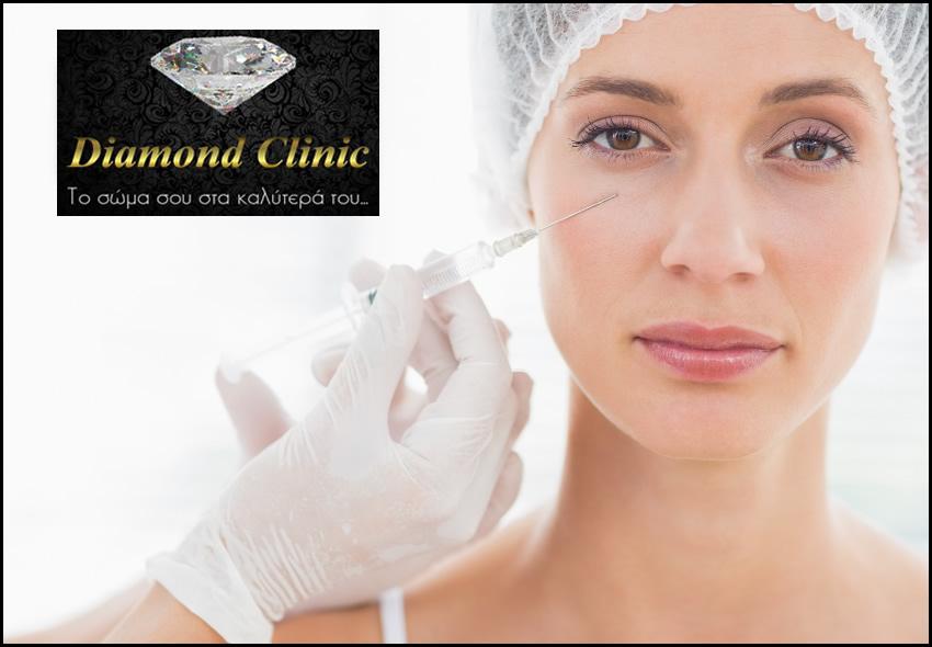 Μεσοθεραπεία: Αναζωογόνηση Προσώπου – Λαιμού από την Diamond Clinic