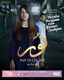 Samarinda Nur tv3