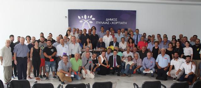 Ολοκληρώθηκε το 8ο Παγκόσμιο Συνέδριο Ποντιακού Ελληνισμού - Το ψήφισμα των συμμετεχόντων