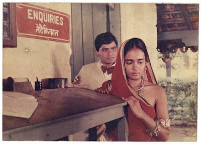 Massey Sahib (1985) directed by Pradip Kishan