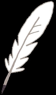 羽ペンのイラスト(文房具)