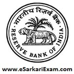 RBI Officer Grade A, B Recruitment 2018