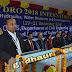 पटना : NIT में आयोजित तीन दिवसीय अंतर्राष्ट्रीय कॉन्फ्रेंस का हुआ समापन