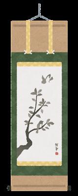 鳥の掛け軸のイラスト(大和表装)