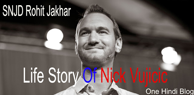 Nick Vujicic One Hindi Blog