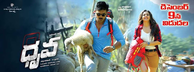 dhruva movie review,Dhruva reviews,Dhruva ratings,Telugucinemas.in Ratings,Dhruva movie news,Dhruva review,Druva movie reviewm,Dhruva movie updates, Druva movie hit of flop ,Sandeep Review on Dhruva,