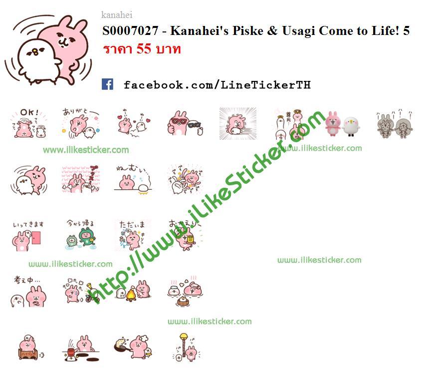 Kanahei's Piske & Usagi Come to Life! 5