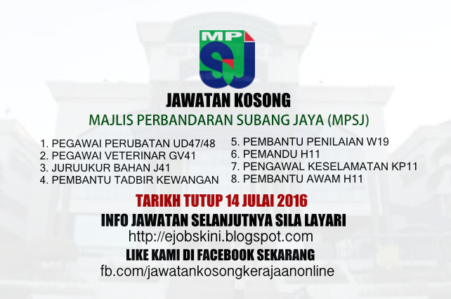 Jawatan Kosong MPSJ