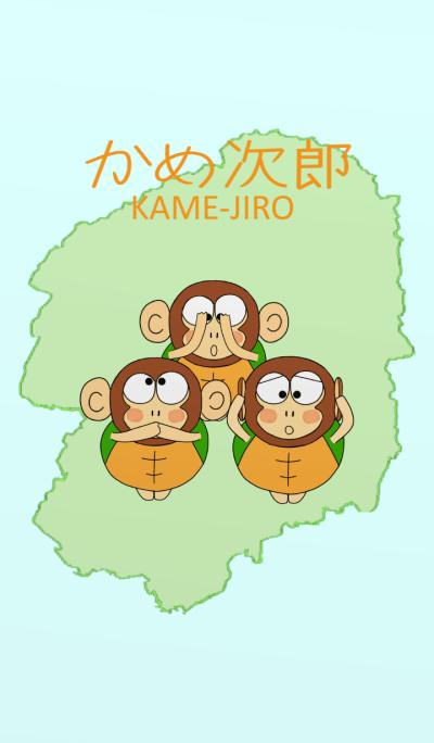 Kame-jiro 3 in TOCHIGI