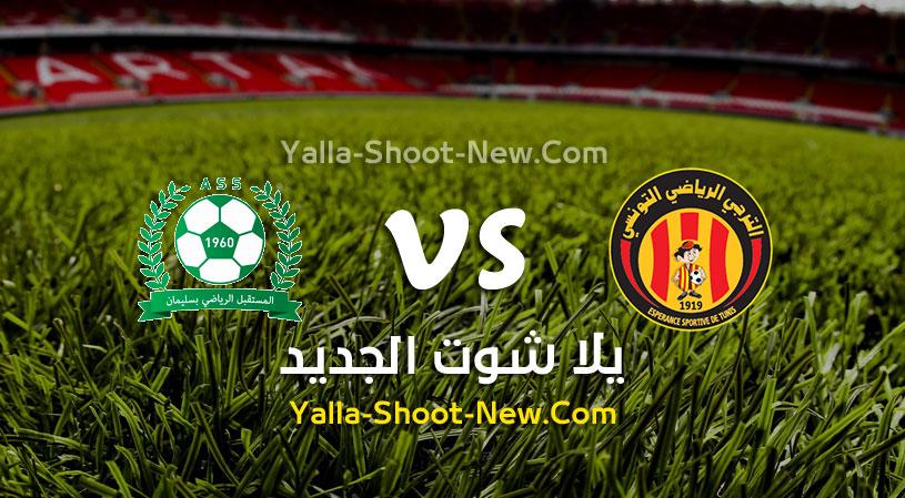 نتيجه مباراة الترجي التونسي ومستقبل سليمان اليوم السبت بتاريخ 01-08-2020 في الدوري التونسي