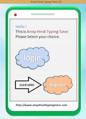 Anop Hindi Typing Tutor 2.0 : Main Page