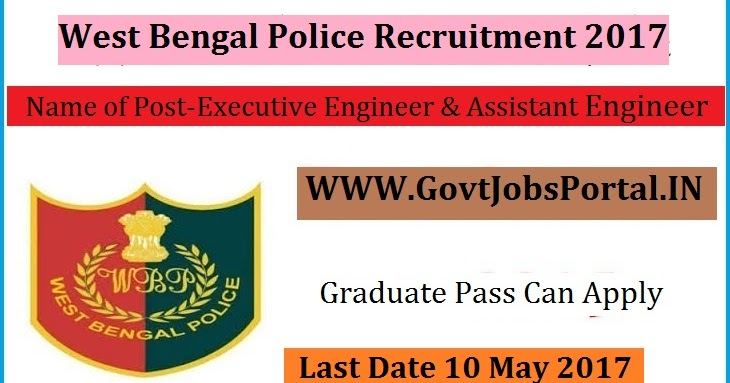Police Recruitment 2017 Executive Engineer Amp Assistant