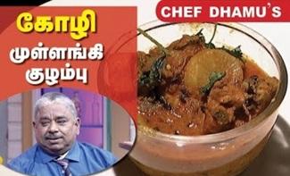 Adupangarai Samaiyal 10-02-20 Jaya Tv