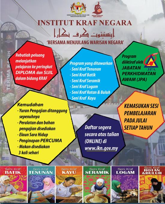 Iklan Permohonon Kursus Kemahiran Institut Kraf Negara (IKN)