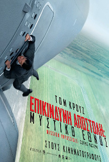 mission-impossible movie poster