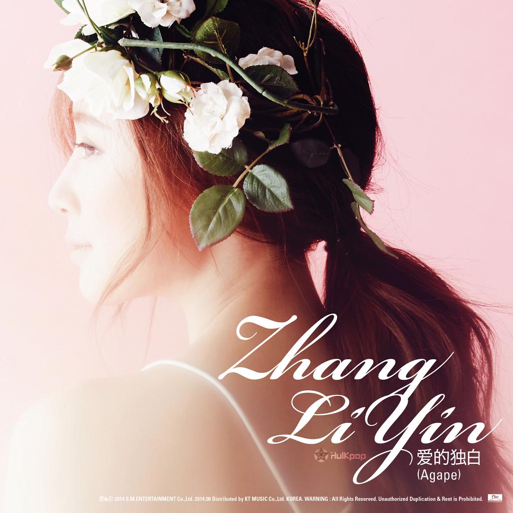 [Single] Zhang Li Yin – Agape (Chinese) (FLAC)