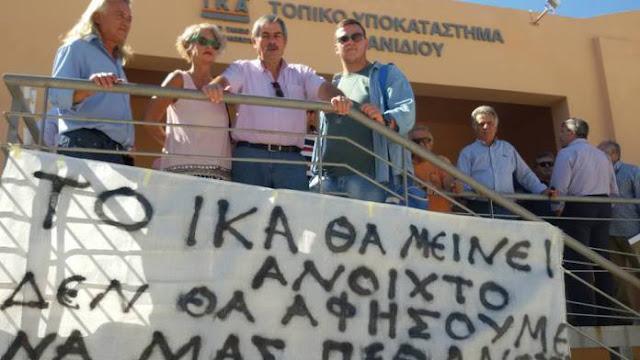 Αντιπροσωπεία της ΛΑ.Ε. με επικεφαλής το μέλος της Π.Γ., Θανάση Πετράκο, στη συγκέντρωση διαμαρτυρίας για το κλείσιμο του ΙΚΑ Κρανιδίου