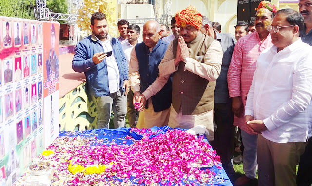 Organizing the grand Holi celebration in Vidarlha in connection with MLA Tichchand Sharma