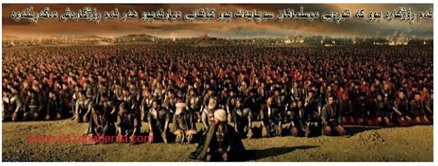 Bantu Sebarkan....Kebangkitan Turki, Awal Kehancuran Negara Yahudi Israel,,,,,