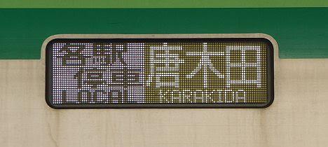 【ダイヤ改正で消滅!】メトロ16000系 各駅停車 唐木田行き(2018.3廃止)