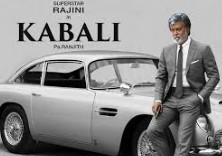 Announcement: Watch Kabali (2016) DVDScr Tamil Full Movie Watch Online Free Download