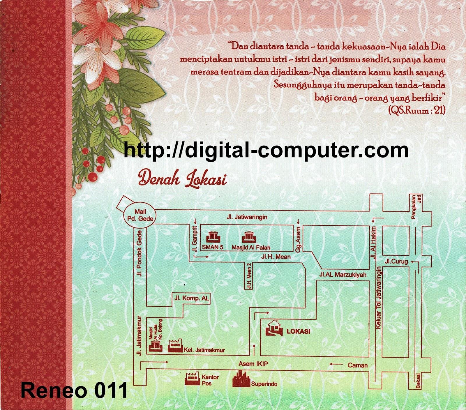 Undangan Softcover Reneo 011