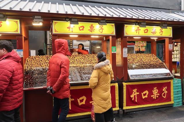 kacang macadamia di beijing