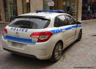 Μηνιαία δραστηριότητα των Αστυνομικών Υπηρεσιών Κεντρικής Μακεδονίας του μήνα Νοεμβρίου 2017