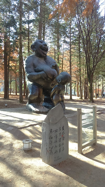 Things To Do In Nami Island - Breast Feeding Statue