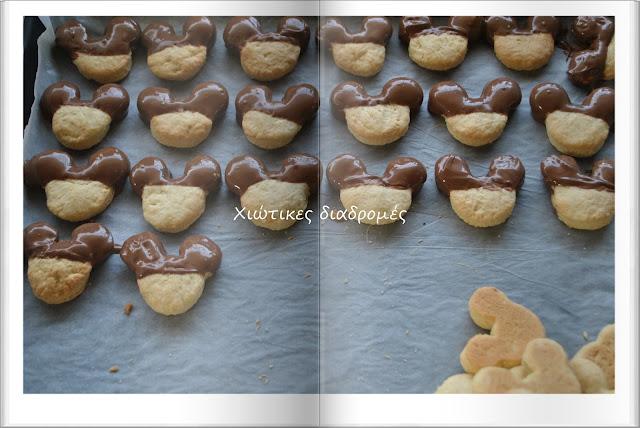 Μίκυ Μαους  μπισκότα για πάρτι γενεθλίων Mickey mouse