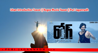Ishan Introduction Teaser || Rogue Movie Teaser || Puri Jagannadh