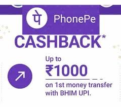 Phonepe Cashback Offers