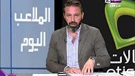 برنامج الملاعب اليوم حلقة السبت 30-4-2016 مع حازم امام