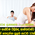 Sex of the women, 10 unknown male common problems