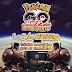 """Entroncamento - Primeira Grande Caçada """"Pokémon Go"""" no fim de semana"""