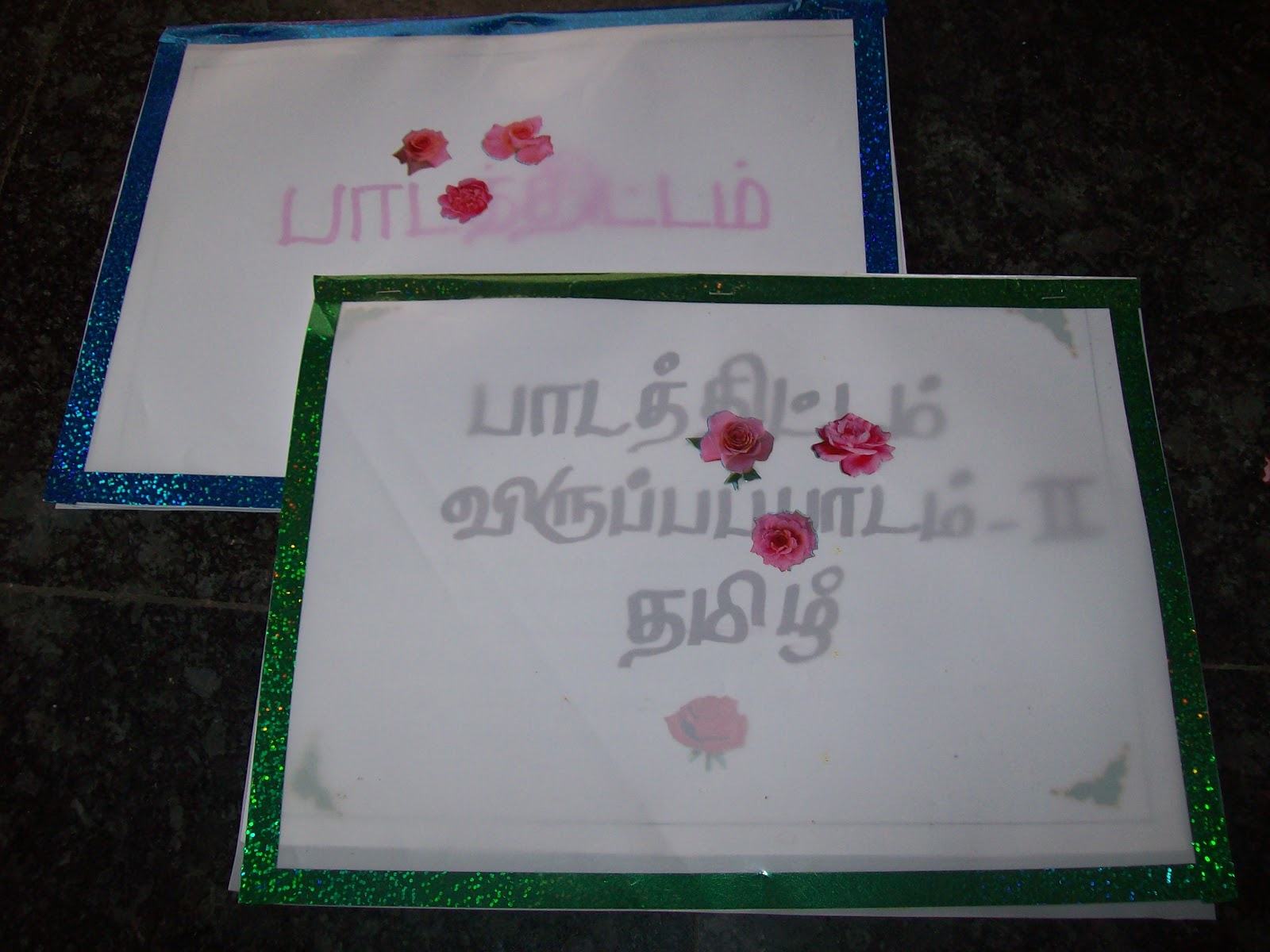 Wanted Land for lease in madurai