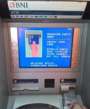 Tutorial Cara Ambil Uang di BNI ATM Lengkap Dengan Gambar