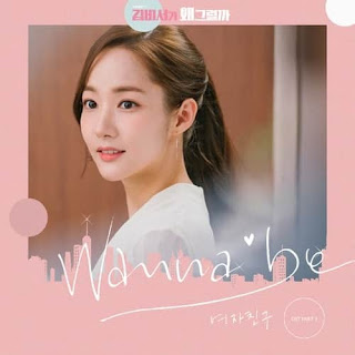 Download lagu GFRIEND - Wanna Be (What's Wrong With Secretary Kim OST Part.3) [MP3]