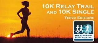 10K Relay Trail and 10K single - memorial Betty Meletiou risultati