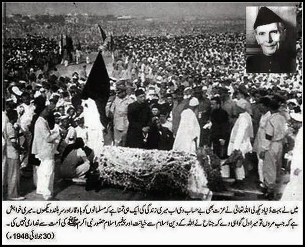 11th September 1948 - Quaid-e-Azam Death Picture