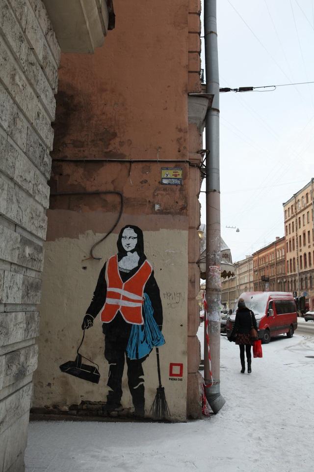 граффити улица жуковского