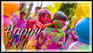 Ultimate Happy Holi SMs, Greetings, Wishes, Messages & Quotes