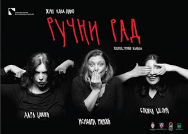 """""""Ručni rad"""" u Narodnom pozorištu Sombor"""