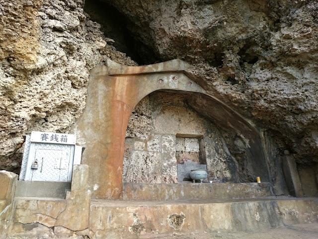 アマミチューの墓の写真