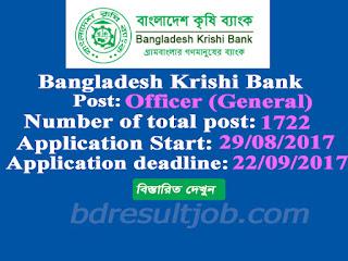 Bangladesh Krishi Bank(BKB) Officer (General) Job Circular 2017